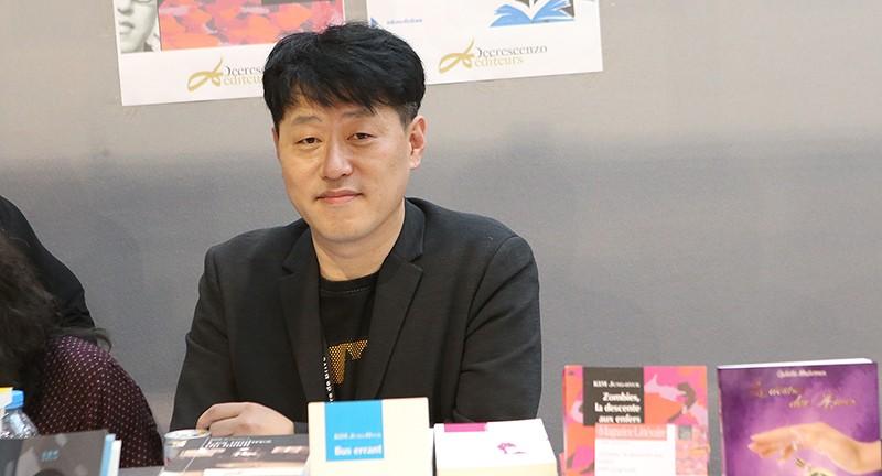 Kim Jung-Hyuk